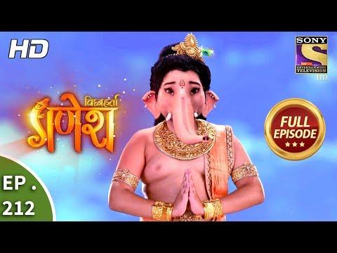 Vighnaharta Ganesh - Ep 212 - Full Episode - 14th June, 2018