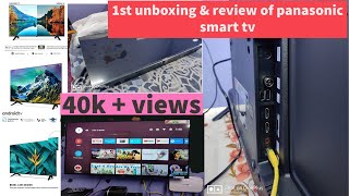 UNBOXING & REVIEW PANASONIC (TH-40HS450DX) 40 INCH 1080P FULL HD LED ANDROID SMART TV 19,999 INR