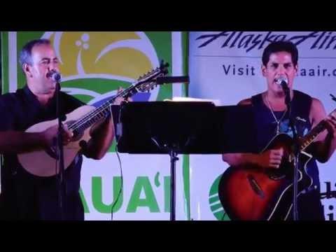 Wally Rita Y Los Kauaianos