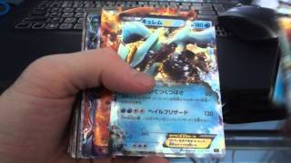 Pokemon Sale Video! Ultras & More!!!!! Part 2 UPDATED