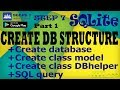 How to create awesome dictionary app in android with SQLite(STEP 7, Part 1)