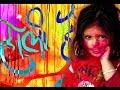 Remix holi song #zee india