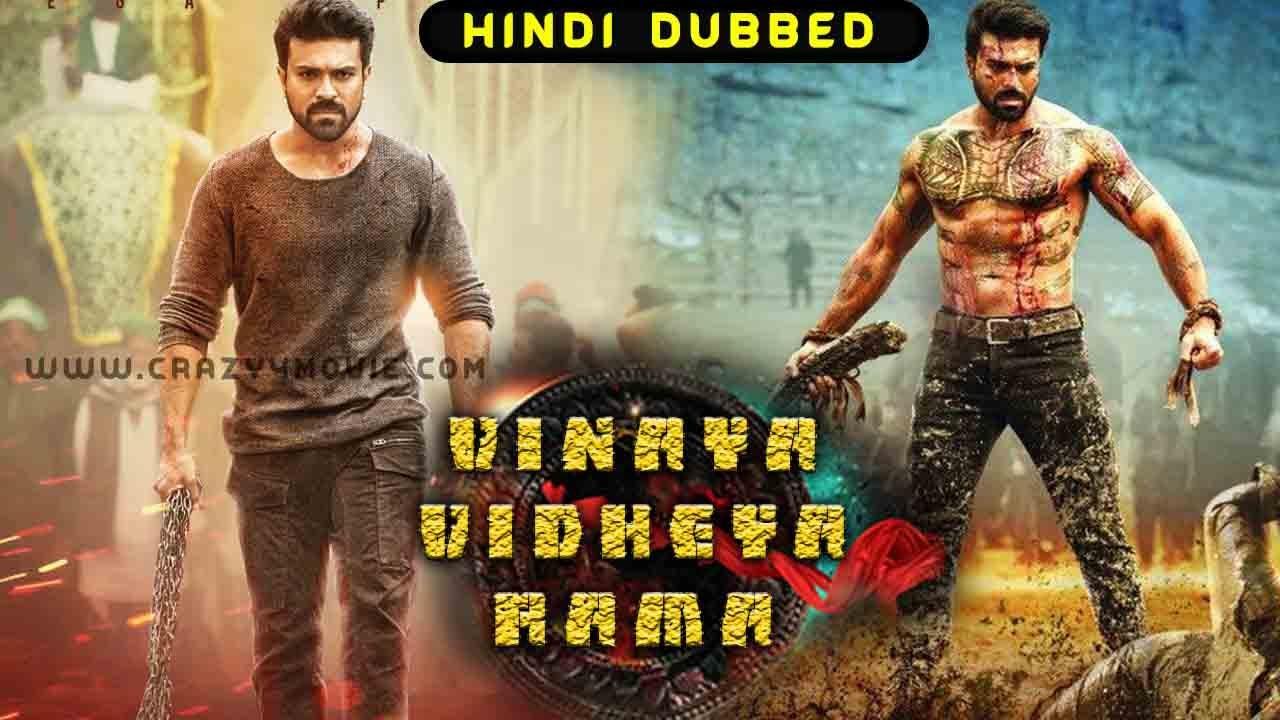 Download Vinaya Vidheya Rama New Release Action Movie In Hindi Dubbed |Ram Charan Full Movie Review & Facts