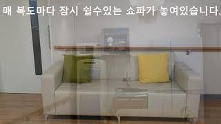 성남 파드마노인전문요양원 가상Tour