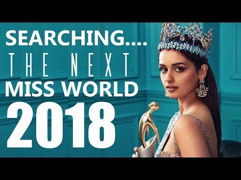 MISS WORLD 2018  - TOP 15 STRONGEST CANDIDATES (CROWN ALERT!)