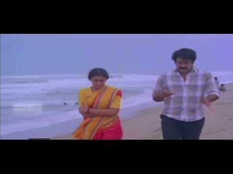 Malayalam Movie Song | Vaisakha Sandhye |...