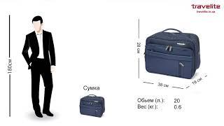 aa2e57944061 Дорожные чемоданы для женщин купить в Украине: цены. Продажа в ...