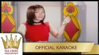 เพลงรักอารีซัน - กิม สุวรรณา [KARAOKE OFFICIAL]