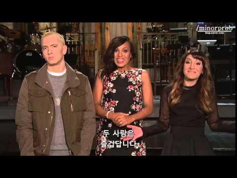 SNL S39E05 Promo Kerry Washington, Eminem (Korean sub)