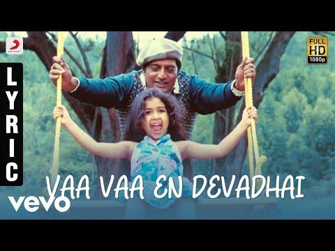 Abhiyum Naanum - Vaa Vaa En Devadhai Tamil Lyric | Prakash Raj, Trisha | Vidyasagar