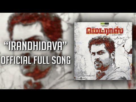 Gangs of Madras (2019) Tamil Movie - spicyonion.com