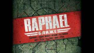 Raphael- Ближе (2009)\03-Don't Stop ft. Dj Cave (prod. Ignat Beatz)