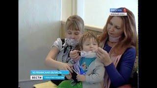 Эпидемия гриппа на Южном Урале