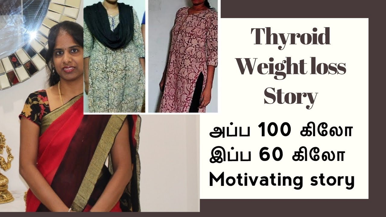 Thyroid Weight Loss Story of Subscriber   93kg – 63Kg   Hypothyroid Intermittent diet Routine