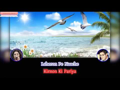 Saagar Kinare (The Unwind Mix) Karaoke I Arnab Chakraborty & Anwesshaa Mp3