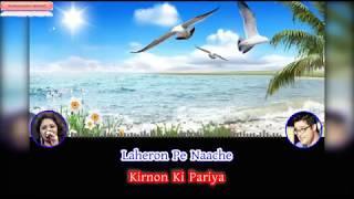 Gambar cover Saagar Kinare (The Unwind Mix) Karaoke I Arnab Chakraborty & Anwesshaa