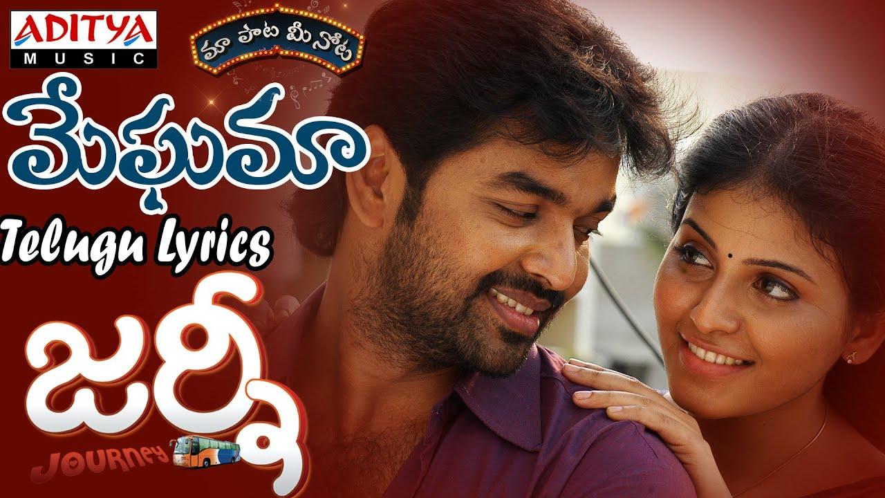 "Download Meghama Full Song With Telugu Lyrics ||""మా పాట మీ నోట""|| Journy Songs"