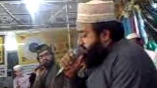 Aap hain or sirf aap, Kalam Pir Syed Ghulam Moin-ul-Haq Gillani by Khalid hasnain khalid
