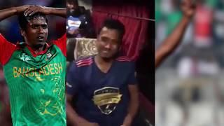 Rubel Hossain and Bangladesh cricket team's Happy moment
