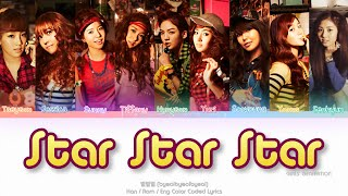 Girls' Generation (소녀시대) Star Star Star (별별별) Color Coded Lyrics (Han/Rom/Eng)