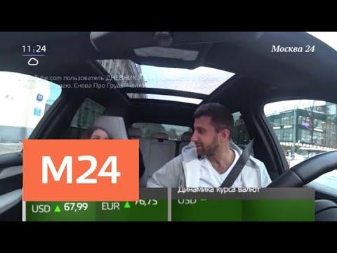 Модель Кира Майер написала прошение о помиловании президенту - Москва 24