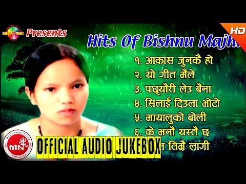 Best Of Bishnu Majhi Hits Songs Collection Audio Jukebox | Aashish Music