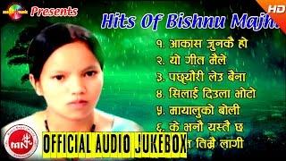 Best Of Bishnu Majhi Hits Songs Collection Audio Jukebox | Aashish Music