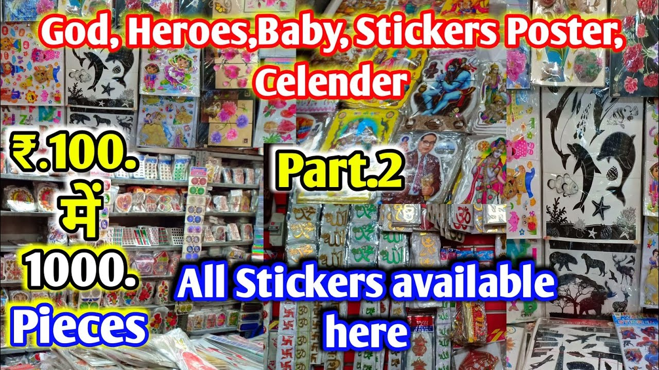 Amazing stickers poster wholesale market amazing video please view full video