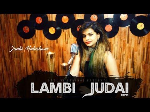 Lambi Judai - Hero | Female Version