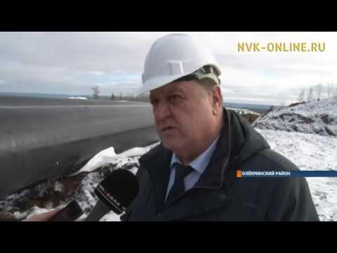 Ход строительства Сила Сибири в Олёкминске