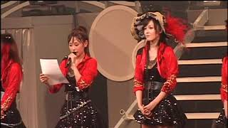 久住小春卒業発表【モーニング娘。】 久住小春 検索動画 17