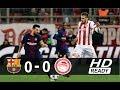 Olympiakos 0-0 Barcelona Highlights & Goals Champions League 31 October 2017 HD