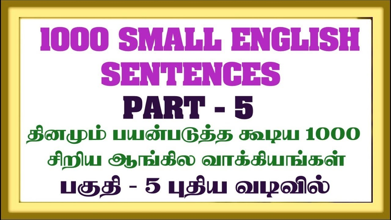 Learn Small English Sentences With Tamil Meaning New 5 Spoken