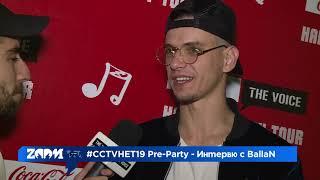 Zoom интервю с BallaN - #CCTVHET19 Pre-Party