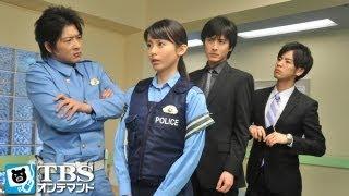 File.03 刑事になりたい!ミニパトポリス危機一髪 永池南津子 動画 25