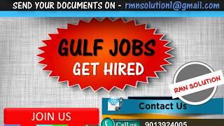 rmn jobs gulfjobs dubaijobs