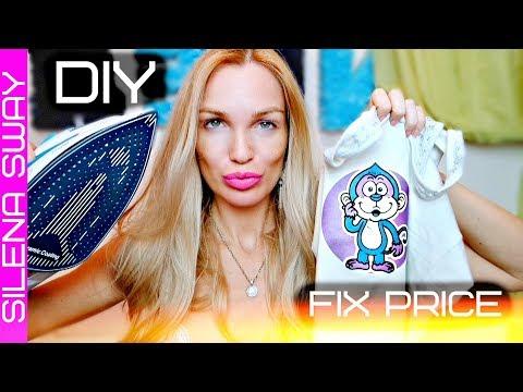 DIY FIX PRICE/ МЕНЯЕТ ЦВЕТ ПРИ НАДЕВАНИИ!!! #SilenaSway_Силена Вселенная