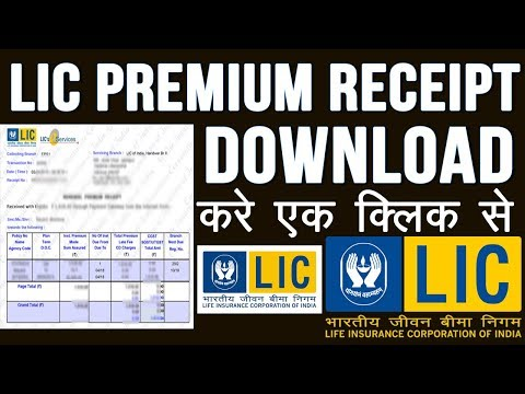 How To Download Online LIC Policy Premium Receipt One Click