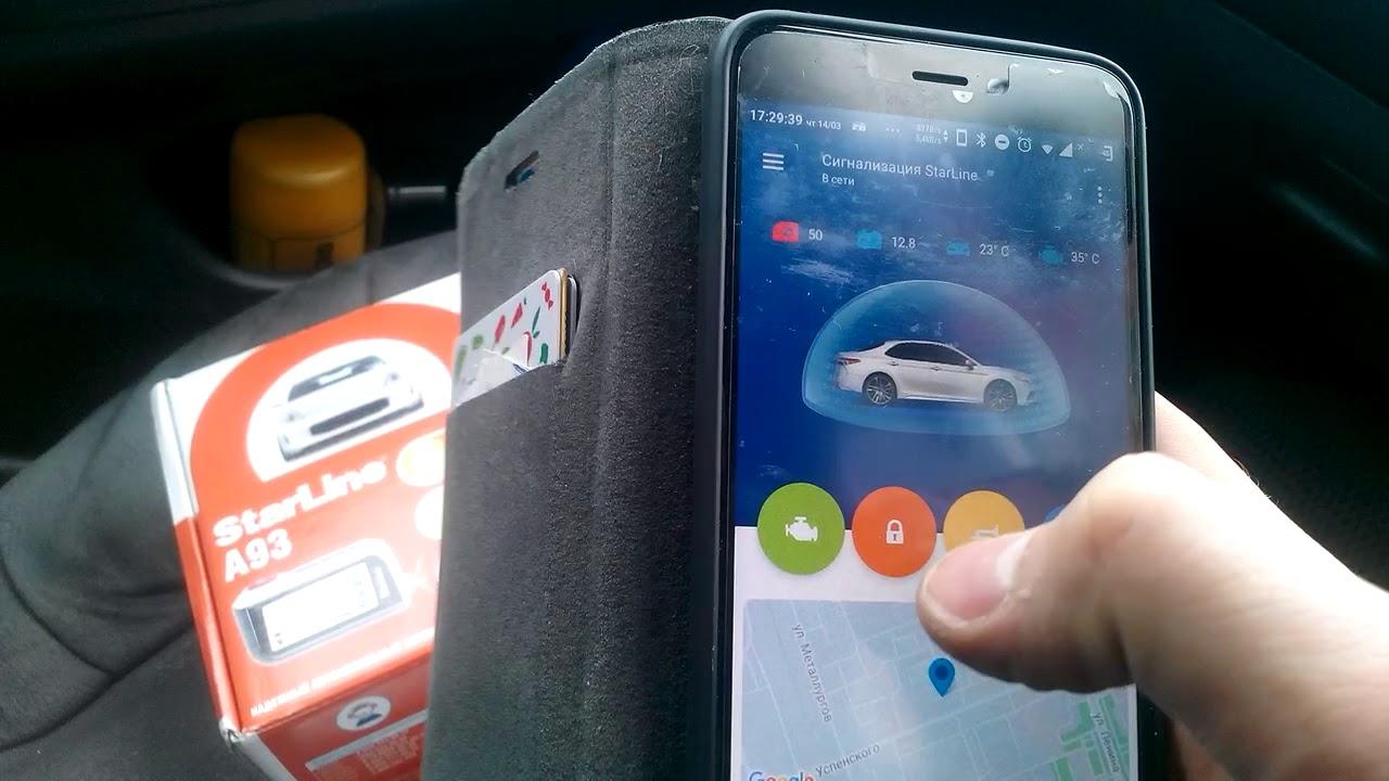 обзор Starline A93 с модулем GSM