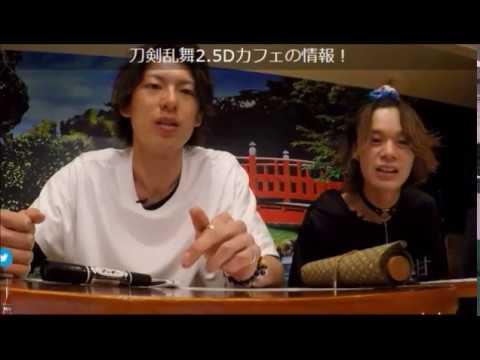 Cafe 2 youtube for 5d cafe