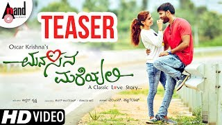Manasina Mareyali   New Kannada HD TEASER 2018   Kishore Yadav   Divya Gowda   Oscar Krishna