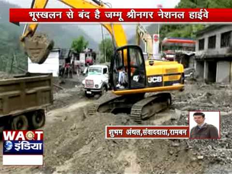 Jammu-Srinagar highway closed due to heavy rain and Landslinding