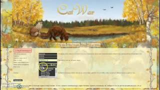 CatWar|Регистрация