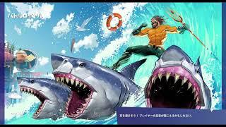 公開式 フォートナイトLive3日目 こうくんねみちゃんゲーム