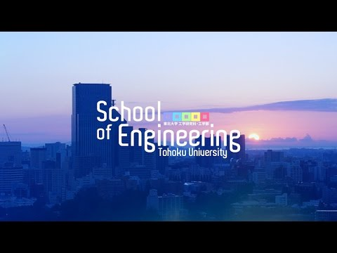 Introduction to the School of Engineering, Tohoku University