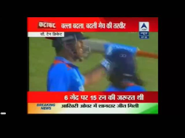 highlight of match between india and srilanka in triseries final Travel Video