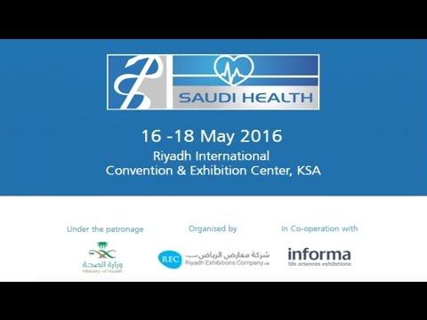 Saudi Health Exhibition 2016