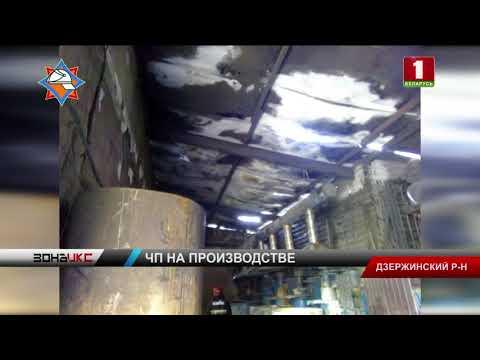 В Дзержинске накануне горел цех по производству лакокрасочных изделий