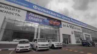 видео АВИЛОН Trade продаст автомобили с пробегом