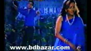 Bangla Movie Song : Ami Chilam Eka Eka